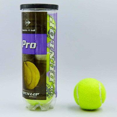 Мяч для большого тенниса Dunl Pro 8380 3 мяча в вакуумной упаковке
