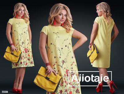 457a235ea76add8 Летнее нарядное женское платье большие размеры 25553 цвета: 557 грн ...