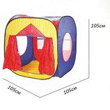 Палатка 5016 0507 . Ігрова палатка будинок. Ігровий намет.