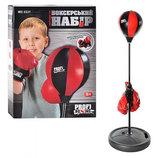 Боксерский Набор MS 0331. Боксерський набір для хлопчика.