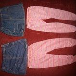 одежда для куклы роксан
