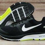 Мужские летние лёгкие кроссовки Nike Air Max Shield Pegasus 30
