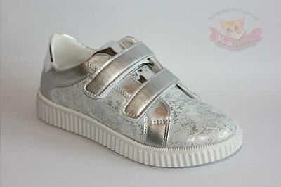 Модные кеды для девочек, потертое серебро р 32-37. В наличии.