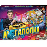 Настольная игра «Мегаполия»