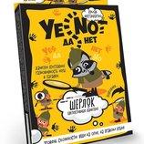 Карточная игра YENOT Да Нет 14