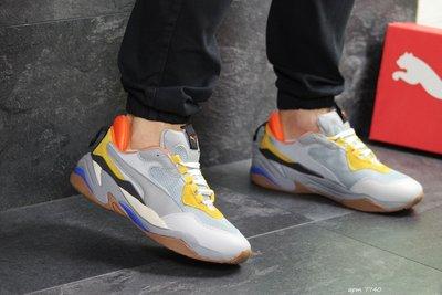 Puma кроссовки мужские демисезонные серые с желтым 7740