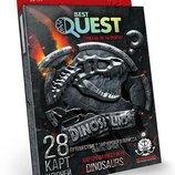 Карточная квестигра Best Quest Динозавры