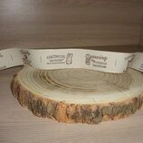 Лента. Бирка текстильная 2.5 см - Hand made