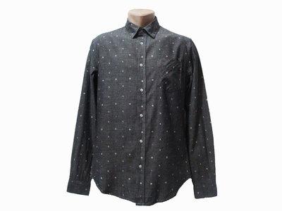 Мужская рубашка c длинным рукавом Terranova. Разные цвета.