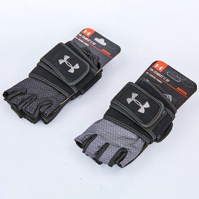 Перчатки атлетические с фиксатором запястья Under Armour 859 спортивные перчатки размер S-XL, 2 ц