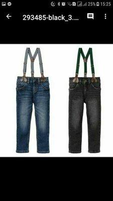 Детские джинсы Германия Lupilu