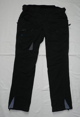 Штаны брюки Klattermusen Gere. Размер XXL