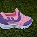 Детские кроссовки розовый фиолетовый сетка на девочку найк Nike