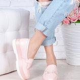 Туфли лоферы натуральная кожа Maxi пудра