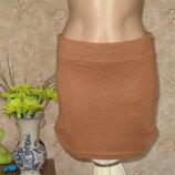 юбка мини трикотажная