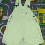 Лето Удобный комбинезон песочник шорты Унисекс Классный комбинезон - шорты. Ткань плотненькая, 100