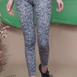 Отличные женские серые спортивные лосины леггинсы ткань дайвинг скл.1 арт.53413