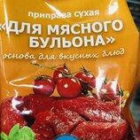 Приправа Сухая «ДЛЯ Мясного Бульона», 200 Г