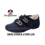 Туфли на девочку Шалунишка ,замшевые синие 31-36 р арт 5590