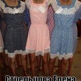 короткие платья крестьянка с кружевом 42,44,46
