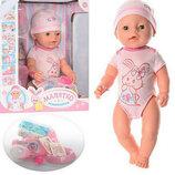 Кукла-Пупс Беби Борн BL009C-S-UA. Кукла. Пупс аналог Baby Born. Лялька.