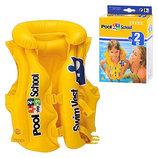 Жилет 58660.Дитячий жилет для плавання Intex. Надувной жилет для плаванья Интекс.