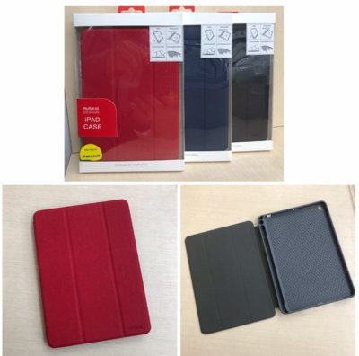 Чехол для iPad Mini 5 Mutural Tailor Smart Case