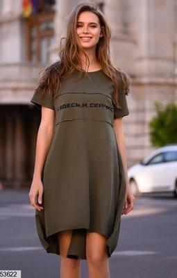 275a2ab8573 Женское турецкое платье трапеция ткань турецкий коттон два цвета скл.1  арт.53623. Previous Next. Женское турецкое платье ...