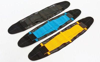 Пояс для коррекции фигуры Xtreme power belt 102 пояс для коррекции фигуры размер M-L 97-105см
