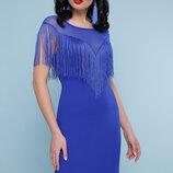 Шикарное вечернее прителеное платье Шерон 2 б/р с бахромой ткань креп дайвинг сетка скл.2