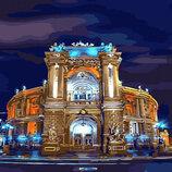 Картина По Номерам. BRUSHME ОПЕРНЫЙ Театр Одесса GX8423