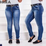 Новиночки Классные джинсы, размеры 44- 56
