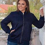 Женская замшевая куртка ветровка бомбер три модных цвета большие размеры сккл.1 арт.53708