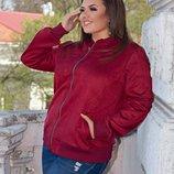 Женская замшевая куртка ветровка бомбер три модных цвета большие размеры сккл.1 арт.53707