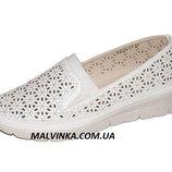 Туфли женские с перфорацией Bella Sofia 2036-1