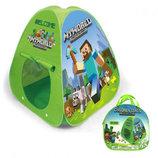 Палатка 84899. Ігрова палатка. Дитяча палатка. Палатка для дітей.