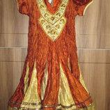 Восточная Принцесса Шахерезада 7-9 лет костюм платье