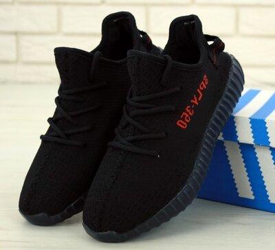 Мужские кроссовки Adidas Yeezy Boost 350. Адидас Изи. Black Black черные
