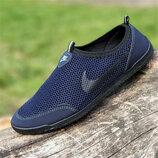 Мужские мокасины слипоны летние Nike