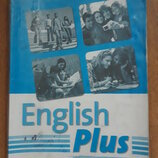 English Plus рабочая тетрадь 1 диск
