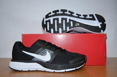 Кроссовки Nike мужские.
