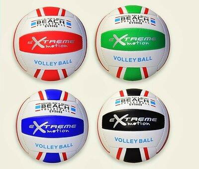 Мяч волейбольный YW1815 - 5