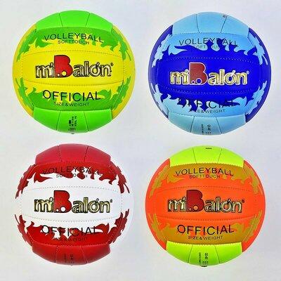 Мяч волейбольный M437- 5