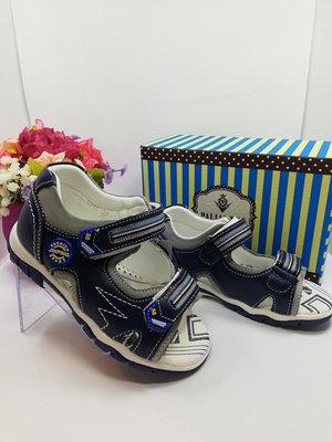 Распродажа Кожанные босоножки сандалии Paliament 31-36