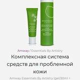 Artistry комплексная система средство для проблемной кожи