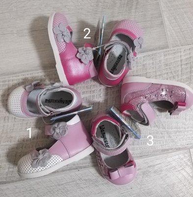 Туфли кожаные для девочки Шалунишка 17-20р