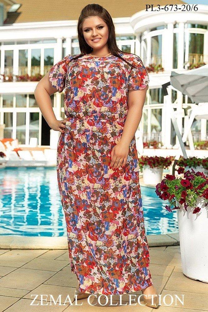 0c781a0021c Платье 60-62 р. плюс мыло в подарок  400 грн - женские повседневные платья  в Ужгороде