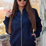 Женская замшевая куртка ветровка скл.1 арт.53823