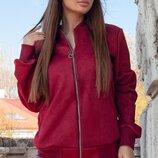 Женская замшевая куртка ветровка скл.1 арт.53822