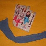 Лосины для девочки польша р.7-9 лет закрытие магазина